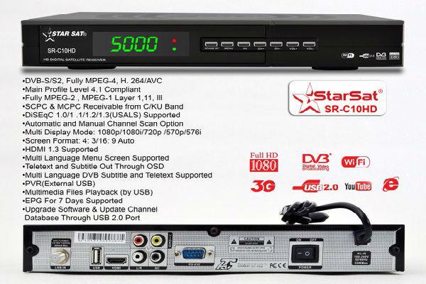 احدث سوفت وير رسيفر StarSat SR-C10HD
