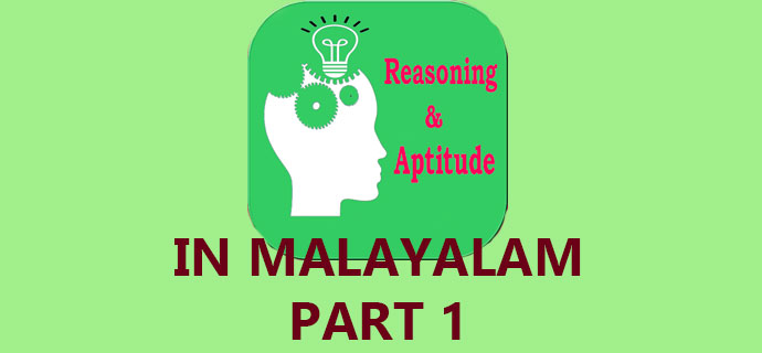 PSC Malayalam Aptitude and Reasoning Solution part 1