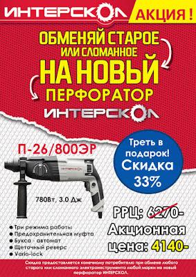 http://www.specialist52.ru/p/hfcghjlff.html