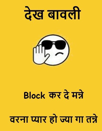 Love Quotes For Him In Rajasthani : Cute Whatsapp Status Cute Status For Whatsapp Holidays OO