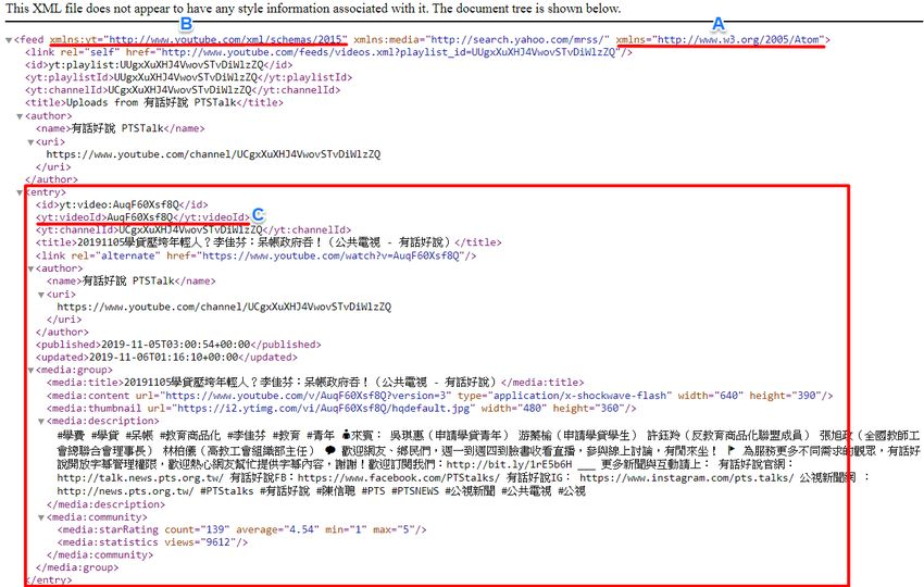 google-apps-script-xmlservice-problem-1.jpg-Google Apps Script 使用 XmlService 解析 XML 要注意的地方