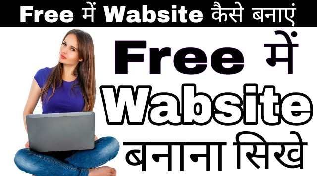 website kaise banaye in hindi - How to create free website in hindi