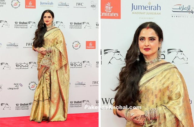 Bollywood Actress Rekha in Golden Silk Saree