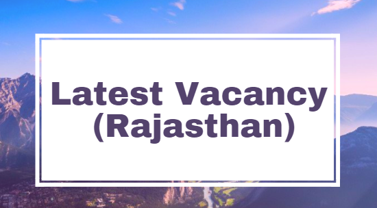 Recruitment Notification 2017 For Postman/Mail Guard In Rajasthan