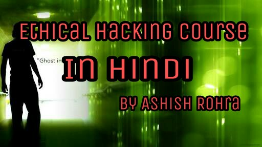 Ethical hacking course introduction web help hindi iss post me hum baat karenge iss course ke introduction audience prequisites aur iss poore course ke ek blueprint ki malvernweather Gallery