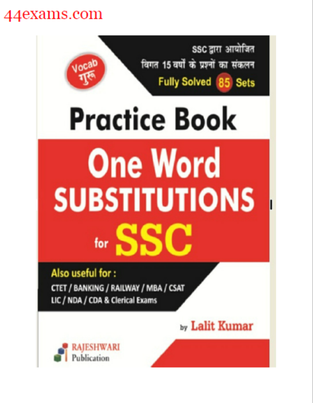 One Word Substitutions Practice Book : For SSC Exam PDF Book