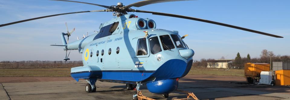 Авіакон виконав перший серійний ремонт Мі-14