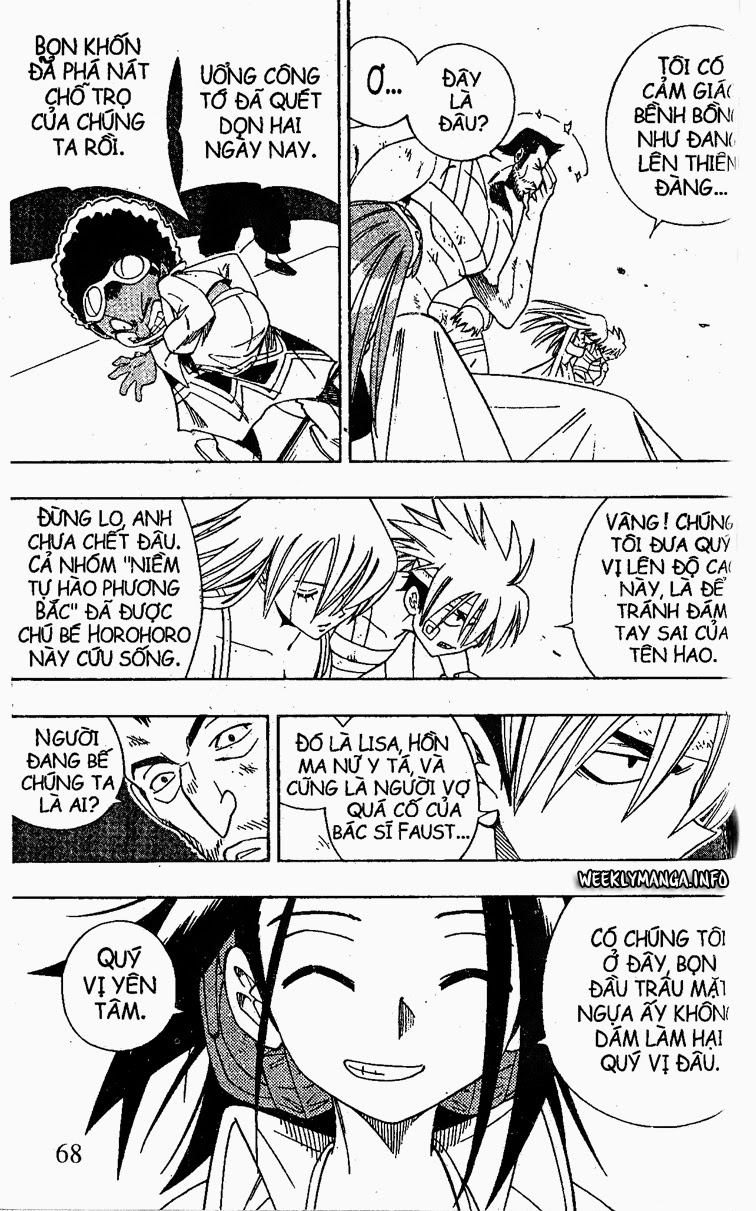 Shaman King [Vua pháp thuật] chap 188 trang 3