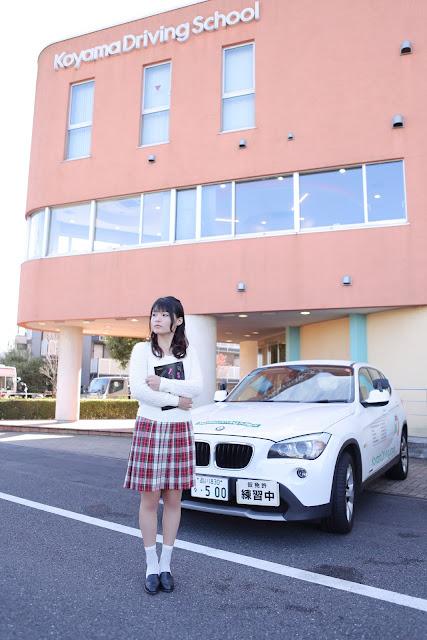 星名美津紀 Hoshina Mizuki Weekly Georgia No 95 Photos 15