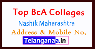 Top BCA Colleges in Kolkata West Bengal