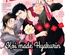 Koi made Hyakurin