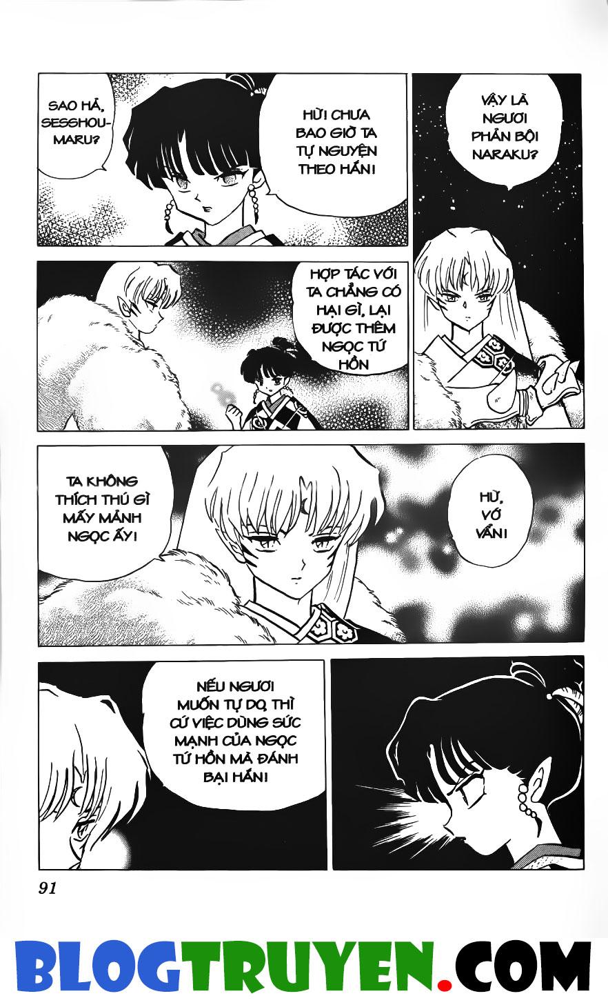 Inuyasha vol 21.5 trang 16