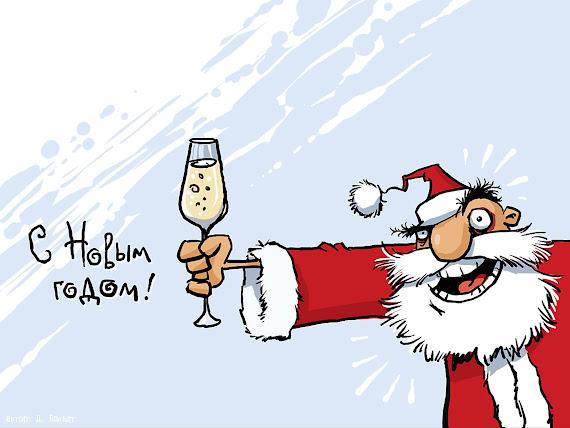 download besplatne Božićne pozadine za desktop 1600x1200 blagdani čestitke Merry Christmas Djed Mraz šampanjac