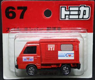 Tomica - 67, 吸塑包裝