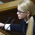 НИКТО НЕ ОЖИДАЛ! Тимошенко набросилась на Гонтареву