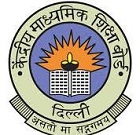 CBSE Recruitment 2019-20 : 357  Posts/Vacancy (Apply Online For Junior Assistant, JHT, Steno & Other Posts)