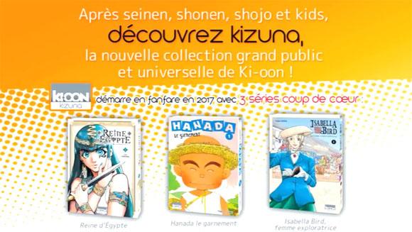 Kizuna, une nouvelle collection de mangas pour tous chez Ki-Oon