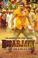 Bharjari (Hindi)