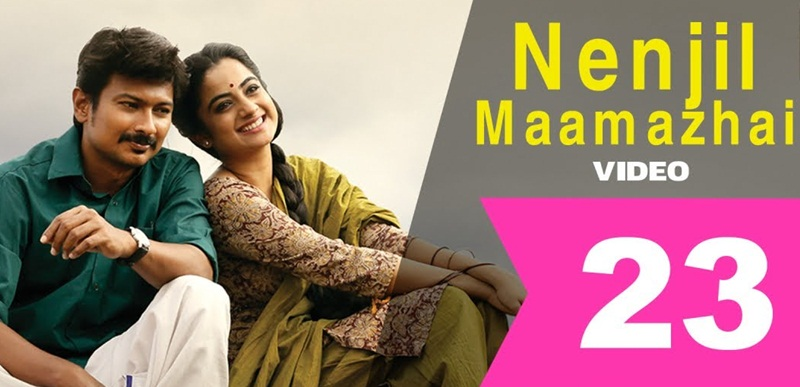 [MP4] Nenjil Maamazhai Video Download | Nimir video songs download