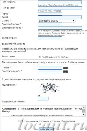 Форма регистрации Перфект мани