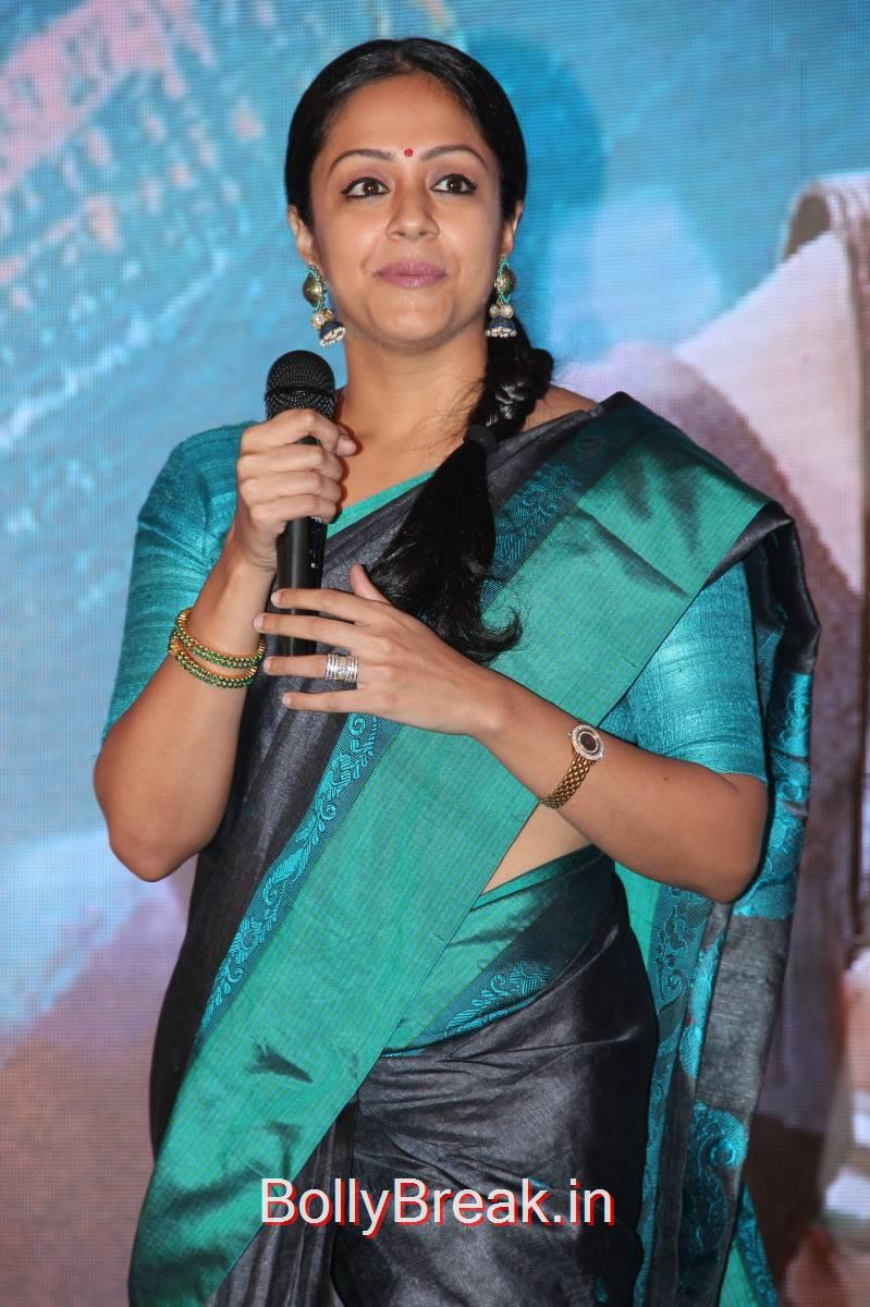 Jyothika Pictures, Hot HD Images of Jyothika from 36 Vayathinile Tamil Movie Audio Launch