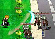 Ichigo kurosaki VS Zombies