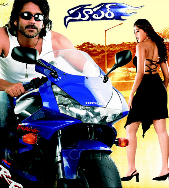 Robbery (2005) - Hindi Dubbed