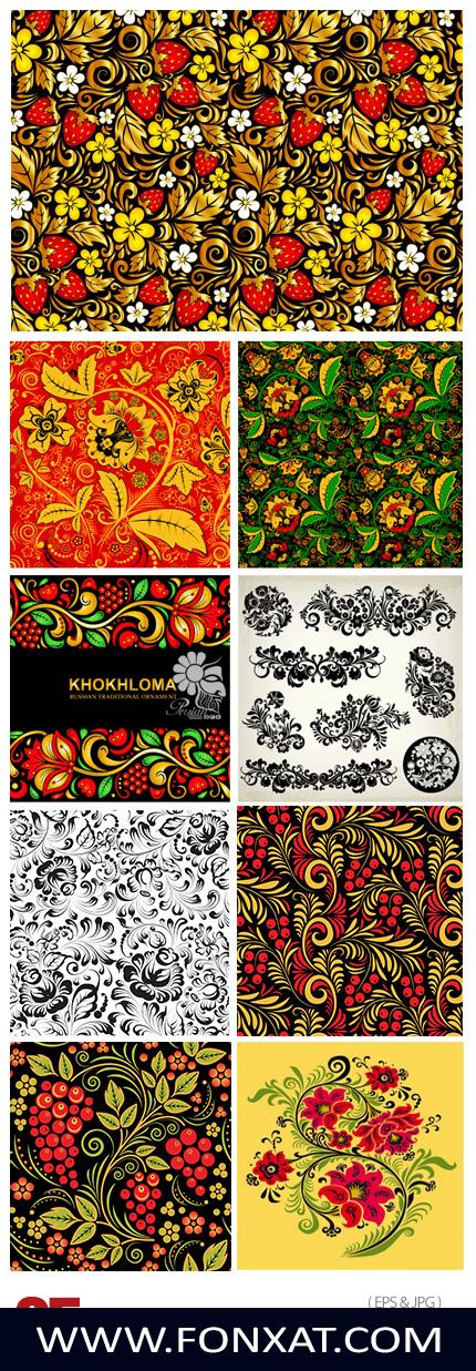 Download Images Vector Floral Pattern Designer مجموعة من ملفات الباتير الفيكتور باعلى جودة