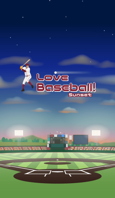 Love Baseball! ~Sunset~ [World]