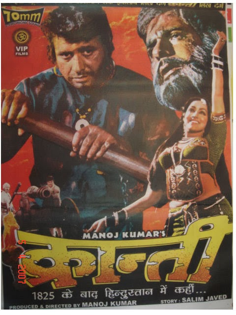 kranti hindi movie