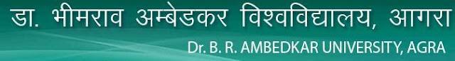 B.Com., B.Sc. Part 1, Part 2, Part 3 Result 2019 Ambedkar University, Agra