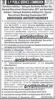 UPPSC Review Officer, Assistant Review Officer Govt Jobs Recruitment Notification 465 Govt Jobs Exam