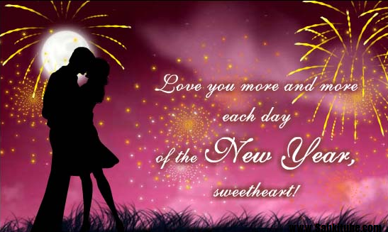 New Year Wishes Quotes 2017 for Boy friends