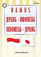 ajibayustore  Judul Buku : Kamus Jepang-Indonesia Indonesia-Jepang Pengarang : Joko Raharjo
