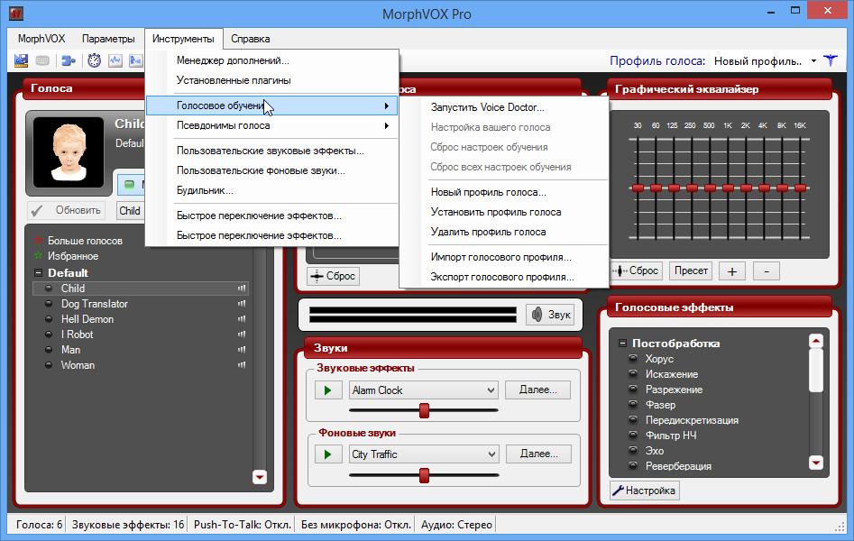 Бесплатно скачать софт программы игры скачать бесплатно программу фрамеворк
