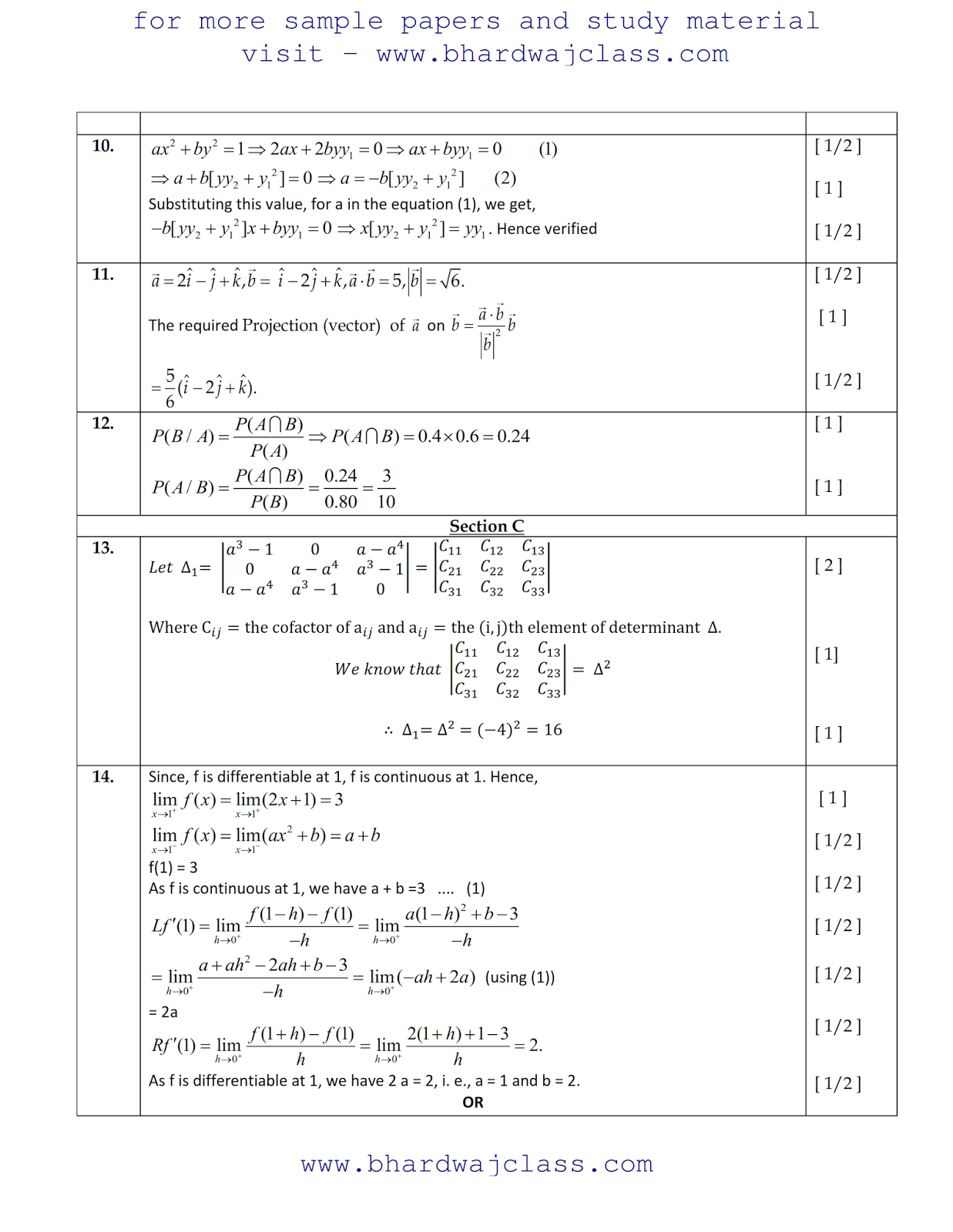 MATHS SAMPLE PAPER SOLUTION 2017-18