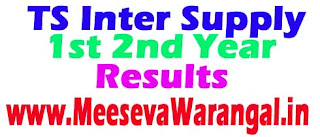 Telangana State Board of Intermediate Education Supply 1st 2nd Year Results   TS Inter 1st 2nd Year Supply Results Download