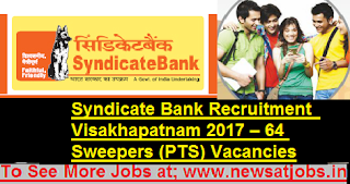 Syndicate-Bank-Visakhapatnam-64 Sweepers-Vacancies