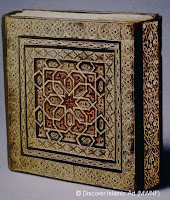 Corán almohade