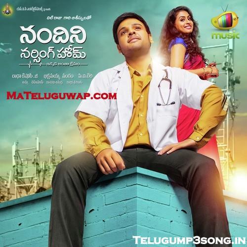 NandiniNursingHome mp3 songs download
