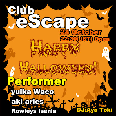 *.¸.*´ ★ Next show is October 24★ `*.¸.*