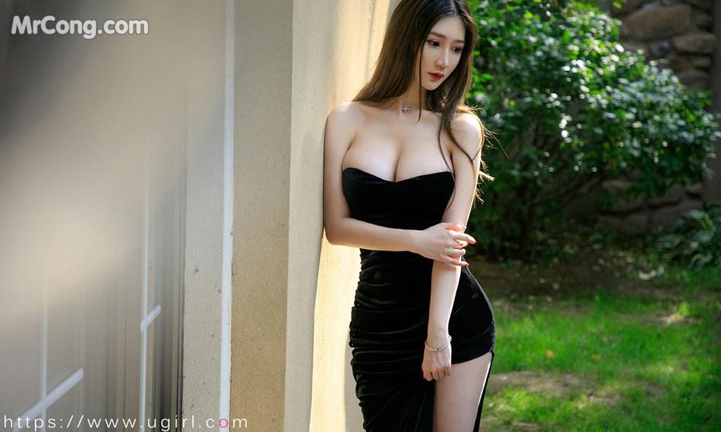 UGIRLS – Ai You Wu App No.1646: Wei Ni Ka (维妮卡) (35P)