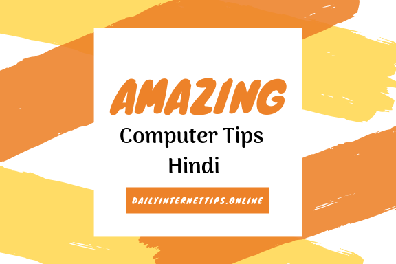 Amazing Computer Tips Hindi