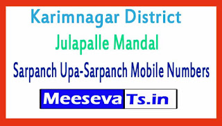 Julapalle Mandal Sarpanch Upa-Sarpanch Mobile Numbers List Karimnagar District in Telangana State