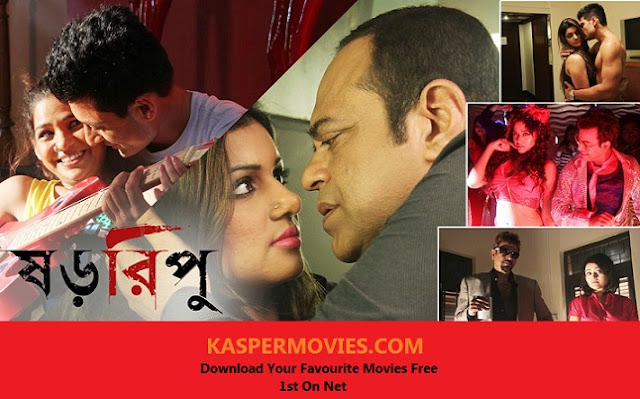 Facebook bengali movie trailer