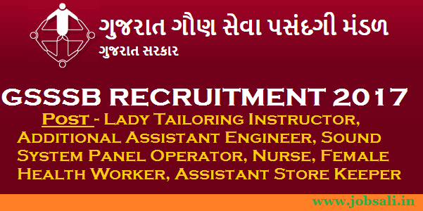 GSSSB Nurse Recruitment, GSSSB Store Keeper Recruitment, Gujarat Government jobs Ojas