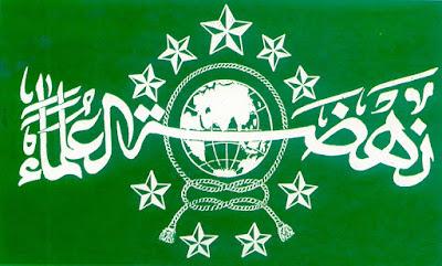 Gerakan Gerakan Pembaruan Islam di Indonesia