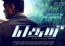 Theri 2016 Tamil Movie First Look