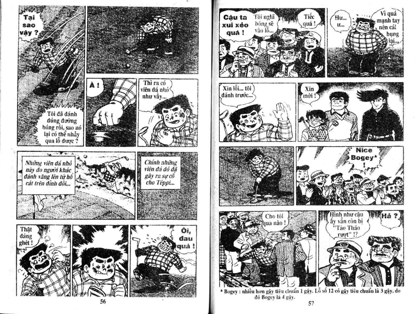 Ashita Tenki ni Naare chapter 7 trang 27
