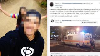 Αγωνία για τη 19χρονη στο Αγρίνιο: «Το παιδί μας ήταν στο φροντιστήριο και τώρα παλεύει στο νοσοκομείο»